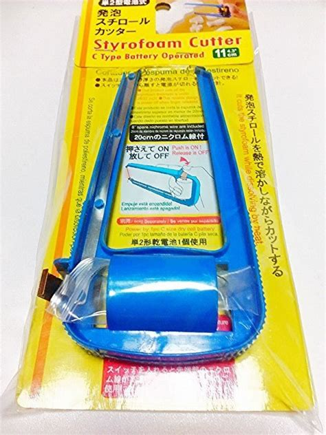 diy battery operated l f s htf sale daiso styrofoam cutter battery operated