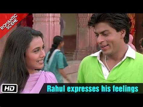 download mp3 from kuch kuch hota hai rahul expresses his feelings romantic scene kuch kuch