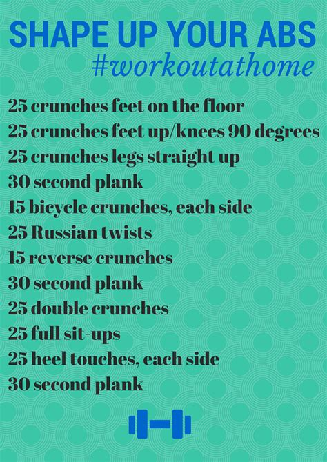 home workout for abs home workouts bedtime and muscles