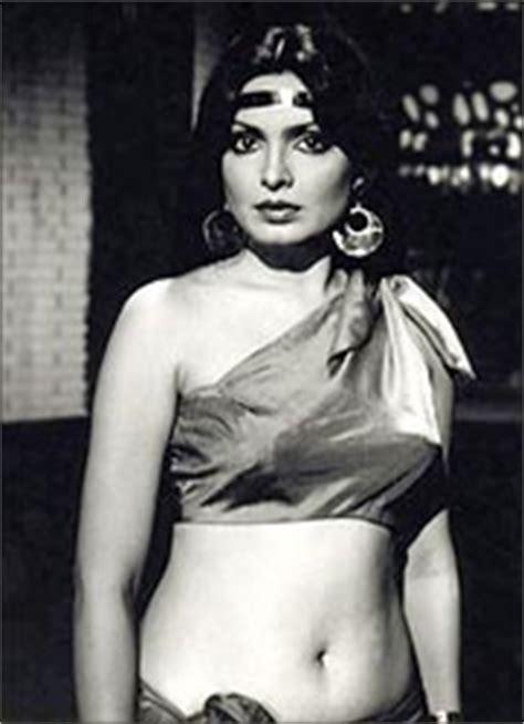 parveen babi biography in hindi language tamil cinema hindi actress parveen babi profile