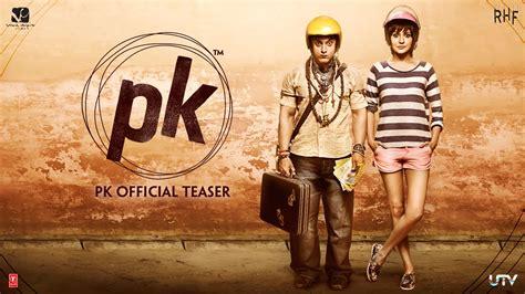 pk indian film بين تحدي العقل والدين هل يكشف فيلم pk quot الممنوع من العرض