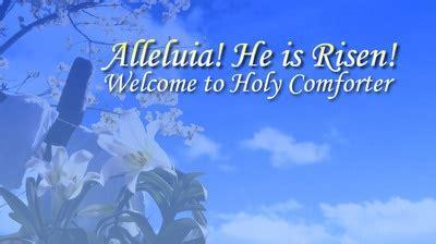holy comforter lutheran church lutheran church of the holy comforter lutheran church of