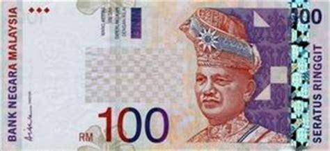 Set Prangko Nederland Tahun 1999 uang kertas 100 ringgit malaysia 1996 2001 nd issue wor p 44b