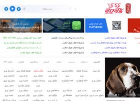 www ulinix com ulinix websites and posts on ulinix