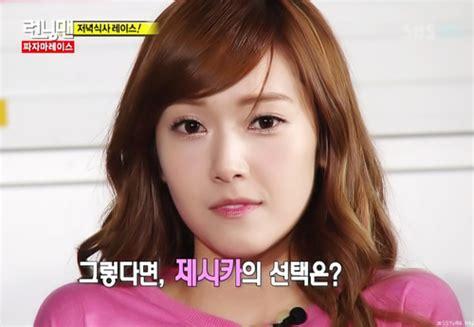 makeup tutorial natural yoona snsd jessica jung 제시카 정