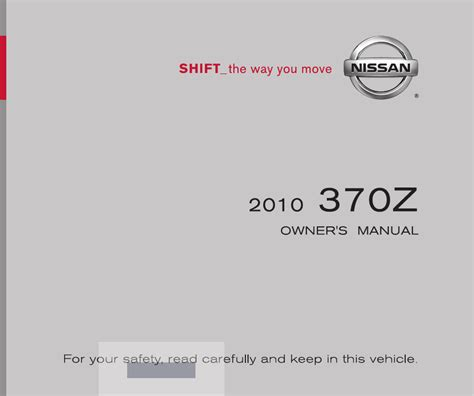 service manuals schematics 2010 nissan 370z parking system 2010 nissan 370z owners manual pdf
