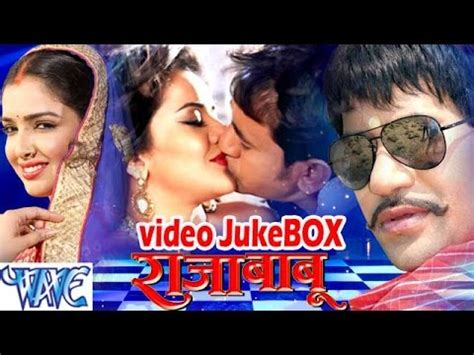 full hd video raja babu hd र ज ब ब raja babu video jukebox dinesh lal