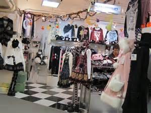 Japanese Street Fashion Stores » Home Design 2017