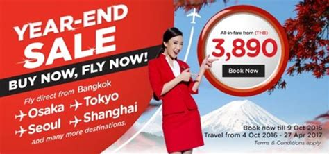 airasia year end sale say yes to airasia s year end sale starting from 490 thb