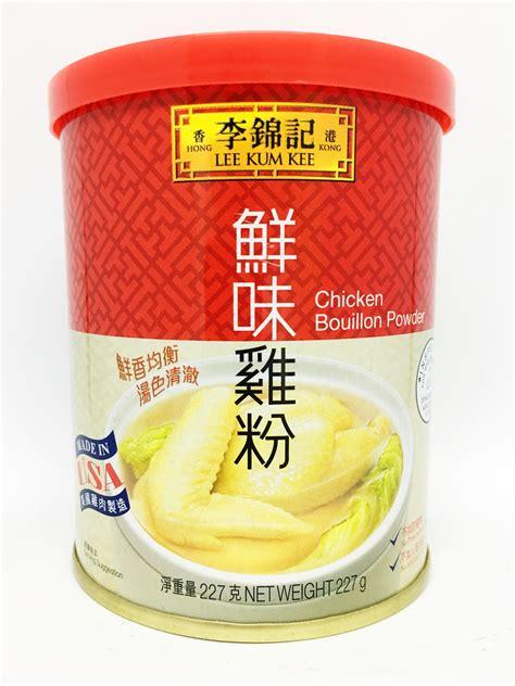 lee kum kee chicken bouillon powder   buy asian