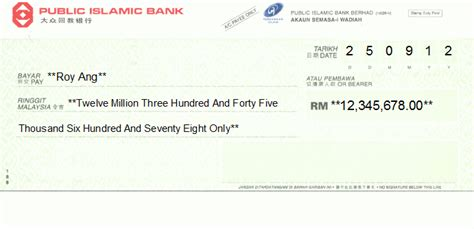 bank islam account number cheque writing printing software for malaysia banks