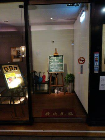 swing taipei swing taipei restaurant reviews phone number photos