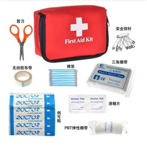 outdoor car aid kit home emergency portable