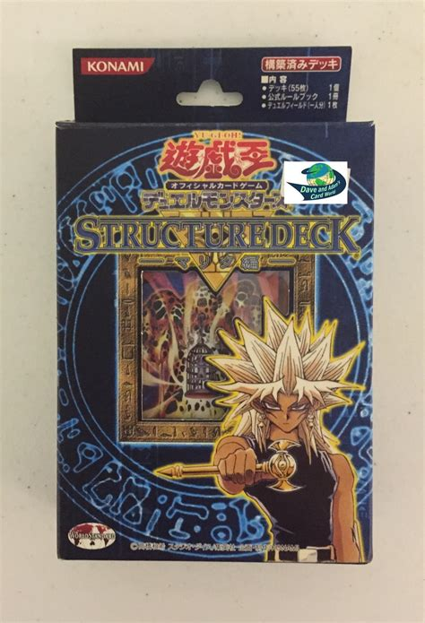 Yugioh Gift Card Deck - yu gi oh marik malik japanese structure deck opened mint yugioh cards ebay