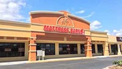 Suntree Store reviews mattress barn