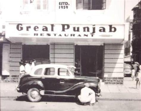 Great Punjab Restaurant & Bar, Mumbai - Restaurant Reviews ...