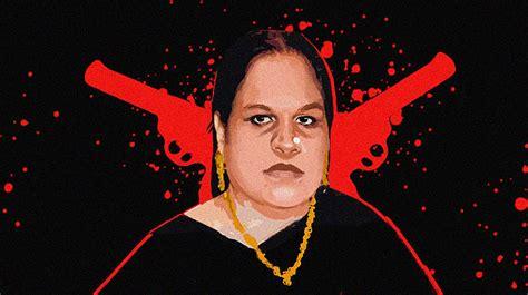 biography of haseena parkar my encounter with the real life haseena parkar