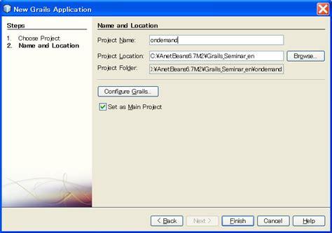 tutorial grails netbeans loadondemand zkgrails a tutorial to load data on