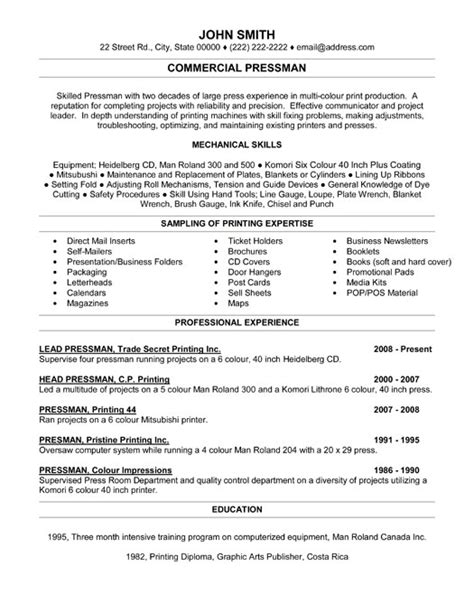 press operator resume sle data entry operator resume format sle 100 images your