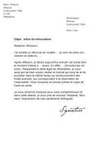 Exemple De Lettre Vente Voiture Lettre De R 233 Tractation Achat V 233 Hicule Mod 232 Le De Lettre