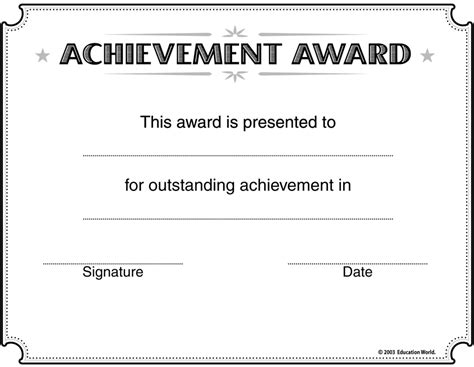 achievement certificate templates fillable award certificate template