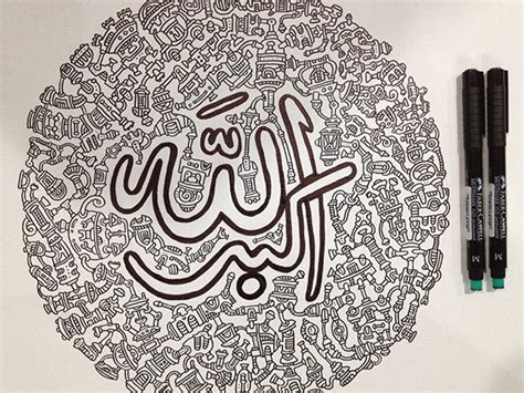 doodle islam doodle jawi on behance