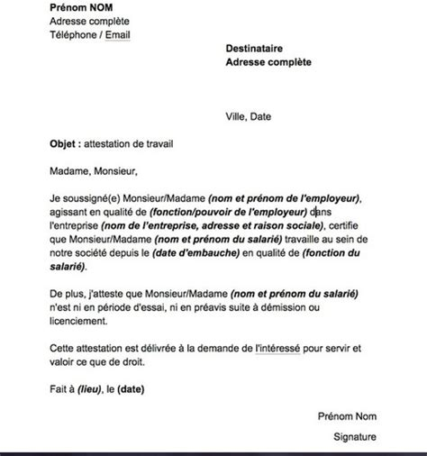 modele certificat de travail 2016 document