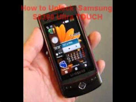Hp Samsung S8300 Ultra Touch samsung s8300 ultra touch unlock code free
