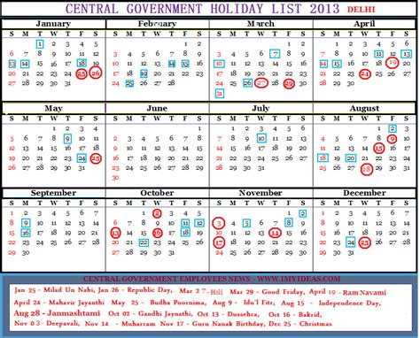 2013 Calendar With Holidays Central Government Employees Calendar 2013