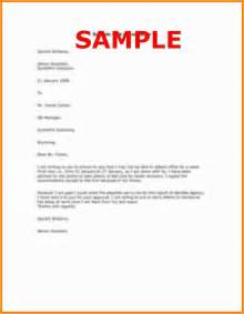 a leave report letter letter format mail