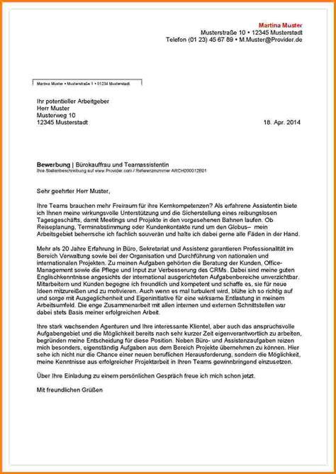 Anschreiben Initiativbewerbungen 6 Initiativbewerbung Anschreiben B 252 Rokauffrau Sponsorshipletterr
