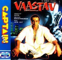 biography of vastav movie vaastav the reality vcd 1999