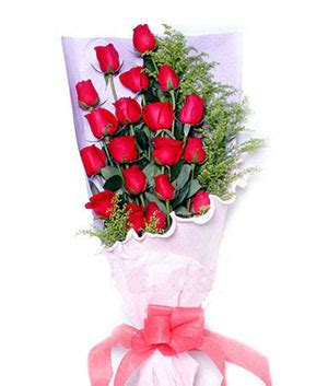bouquet of flowers for valentines flowers to china send valentines bouquet flowers to china