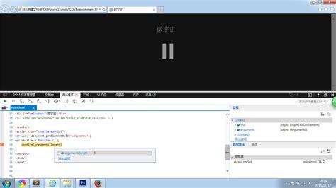 tutorial php dom 谈谈我对javascript dom事件的理解 javascript技巧 js教程 php中文网