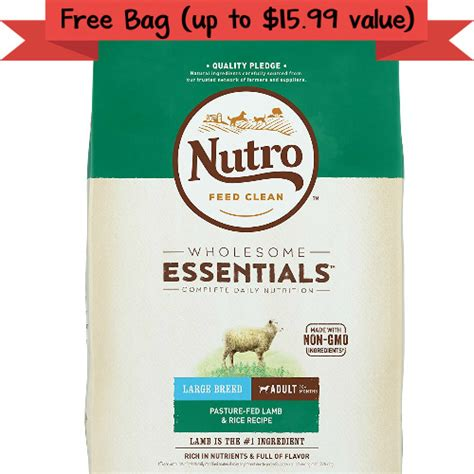 petsmart free bag of food petsmart free bag of nutro or cat food mybargainbuddy