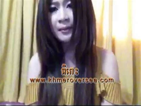 download mp3 free khmer song khmer music song cambodian top singer cambodia news