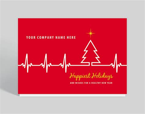ekg tree holiday card  business christmas cards
