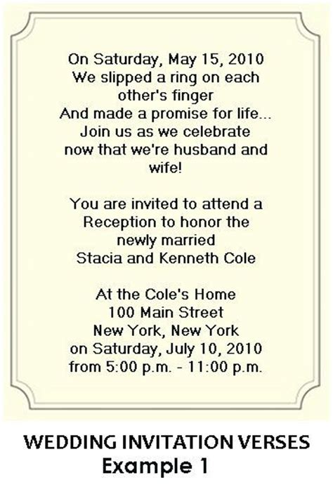 Wedding Announcement Wording Before Wedding by 25 Best Ideas About Invitation Wording On