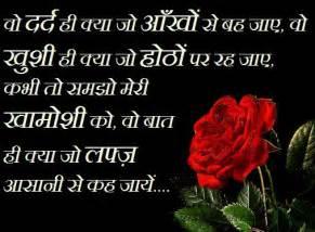 Break Letter Girlfriend Hindi top 10 sad break up shayari messages for boyfriend
