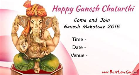 Invitation Letter Format For Ganesh Puja Best Lord Ganpati Invitation Message 2016 With Cards For