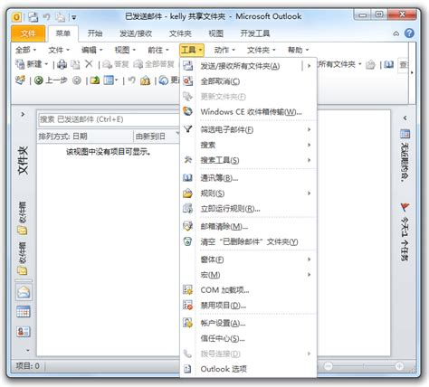 Hair Style Tools Menu by Demo Of Classic Menu For Word 2010 And 2013 Menu
