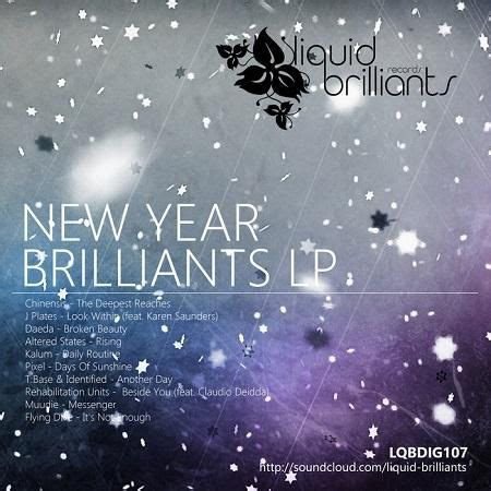 new year song album new year brilliants mp3 buy tracklist