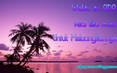 kata mutiarawaktu    wallpaper motivasi