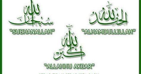 nuraizzul islamik tazkirah jumaat ibadah mudah zikir