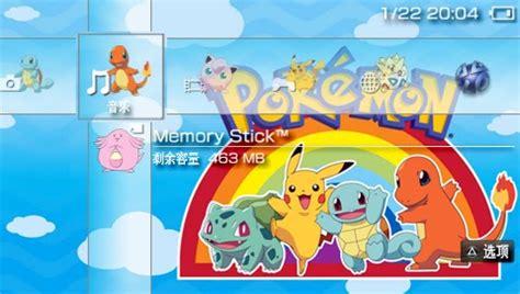 Psp Themes Pokemon Free Download | free psp theme pokemon psp theme download