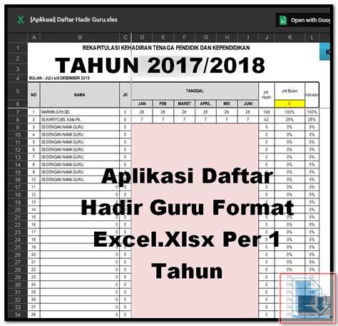 format daftar hadir guru smk aplikasi daftar hadir guru format excel xlsx per 1 tahun