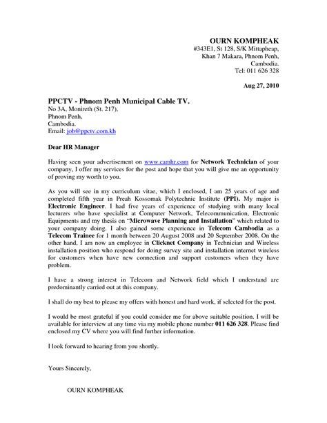 product management cover letter free product manager cover letter