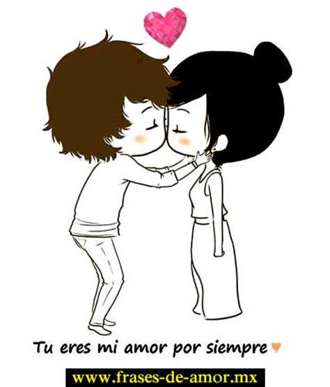 imagenes romanticas zarpadas palabras cortas de amor para mi novio www imgkid com