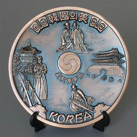 Celadon Vases Korea Large Beauty Of Korea Souvenir Plate