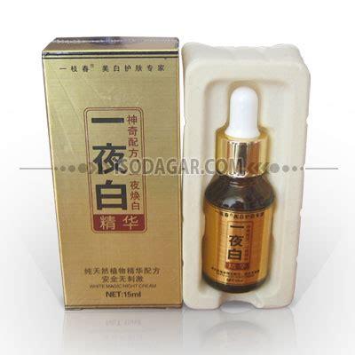 Serum Jelly Gold Ori Klinik serum korea magic whitening serum isodagar